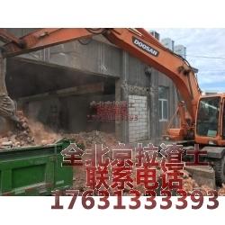 北京市拉渣土拉垃圾价格低