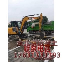 北京装修垃圾清运 拆除垃圾清运处理 拉渣土 渣土消纳证