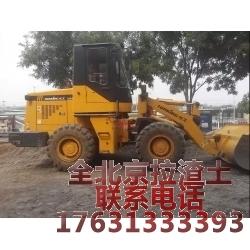 北京市丰台区拉渣土低价清运家庭装修垃圾建筑渣土运输处理