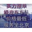 北京钩机挖机出租